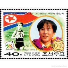 Sellos: ⚡ DISCOUNT KOREA 1999 7TH WINNER OF THE WOMEN'S MARATHON MNH - SPORT. Lote 297147513