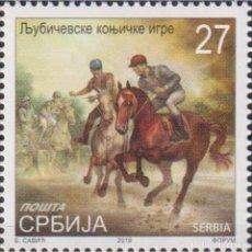 Sellos: ⚡ DISCOUNT SERBIA 2019 LJUBICHEVO EQUESTRIAN GAMES MNH - SPORT, HORSES. Lote 297147943