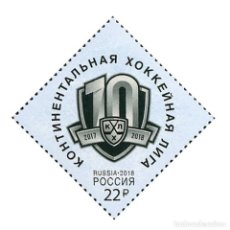Sellos: ⚡ DISCOUNT RUSSIA 2018 CONTINENTAL HOCKEY LEAGUE MNH - HOCKEY. Lote 297148443