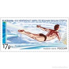 Sellos: ⚡ DISCOUNT RUSSIA 2015 KAZAN. XVI WORLD AQUATICS CHAMPIONSHIP MNH - SWIMMING. Lote 297148658