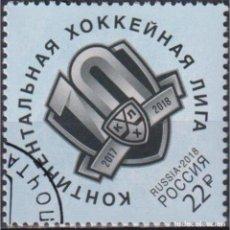 Sellos: ⚡ DISCOUNT RUSSIA 2018 CONTINENTAL HOCKEY LEAGUE U - HOCKEY. Lote 297357568