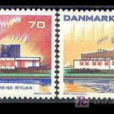 Selos: DINAMARCA 1973. EDIFICIOS. Lote 3870398