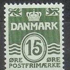 Selos: DINAMARCA 1963. BÁSICO: NUMERO CON OLAS. Lote 3870778