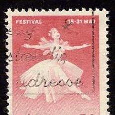 Sellos: DINAMARCA 1965. FESTIVAL DANÉS DE MÚSICA Y BALLET. Lote 3870818