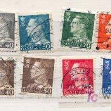 Sellos: DIMANARCA 1960-67. REY FEDERICO IX. Lote 8202041