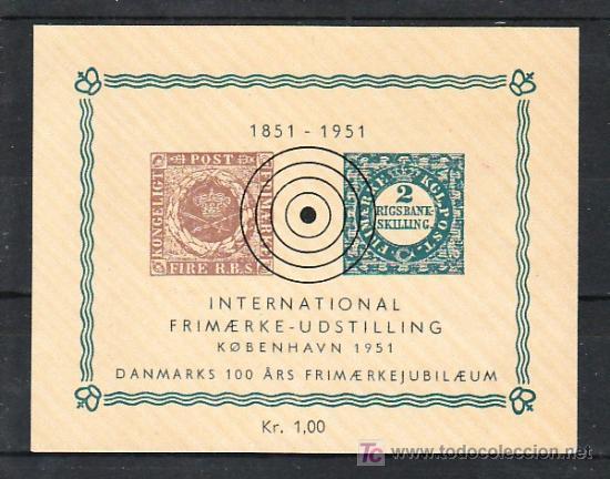 DINAMARCA HOJA RECUERDO CENTENARIO DEL SELLO, VALOR FACIAL KR. 1.00 (Sellos - Extranjero - Europa - Dinamarca)