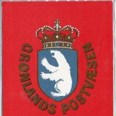 Sellos: GROENLANDIA AÑO 1977 COMPLETO NUEVO*** EN CARPETA OFICIAL ANUAL (VER FOTOS) POLAR CZ SLANIA. Lote 26335504