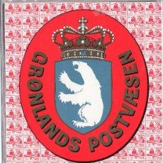 Sellos: GROENLANDIA AÑO 1979 COMPLETO NUEVO*** EN CARPETA OFICIAL (VER FOTOS) POLAR CZ SLANIA. Lote 26335503