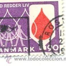 Sellos: 2-DINA565. SELLO USADO DINAMARCA. YVERT Nº 565. DONANTES DE SANGRE. Lote 15178587