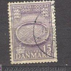 Sellos: DINAMARCA, USADO AÑO 1953-54, YVERT TELLIER 348. Lote 17549153