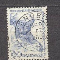Sellos: DINAMARCA, USADO AÑO 1960, YVERT TELLIER 393. Lote 17549209