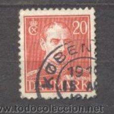 Sellos: DINAMARCA, 1943-46, REY CRISTIAN X,YVERT TELLIER 284. Lote 19936665