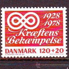 Briefmarken - DINAMARCA***.AÑO 1978.YVERT 673.LUCHA CONTRA EL CANCER. - 27383425