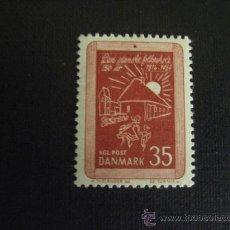 Sellos: DINAMARCA Nº YVERT 432*** AÑO 1964 150 ANIVERSARIO ESCUELAS PRIMARIAS. Lote 28041461