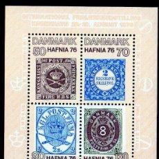 Sellos: DINAMARCA AÑO 1975 YV HB 3*** EXPOSICIÓN DE FILATÉLIA HAFNIA'76 - SELLO SOBRE SELLO - CZ SLANIA. Lote 28050360