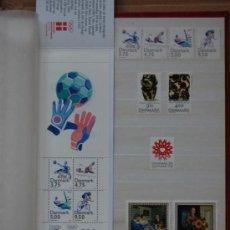 Sellos: DINAMARCA, AÑO 1996.. Lote 29830326