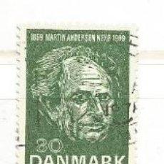 Sellos: DINAMARCA 1969. MARTIN ANDERSEN NEXØ. Lote 41048091