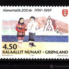Sellos: GROENLANDIA 289** - AÑO 1997 - FOLKLORE - BICENTENARIO DE LA CIUDAD DE NANORTALIK. Lote 41199425