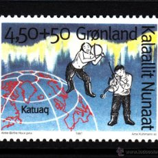 Sellos: GROENLANDIA 283** - AÑO 1997 - CENTRO CULTURAL KATUACQ. Lote 41413248
