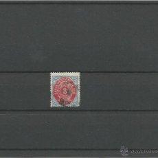 Sellos: 1873-79 - CIFRAS - ANTILLAS DANESAS. Lote 50214827