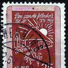 Sellos: DINAMARCA 1964- YV 0432. Lote 51466365