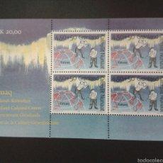 Briefmarken - SELLOS DE GROENLANDIA (DINAMARCA) YVERT HB-12. SERIE COMPLETA NUEVA SIN CHARNELA. - 53111478