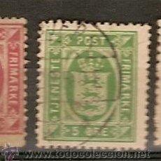 Briefmarken - Dinamarca & 1875-1902 (7) - 53468548