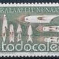 Sellos: GROENLANDIA 1988 IVERT 174/6 *** ARTESANIA - UTENSILIOS Y ARTE LOCAL. Lote 56742129