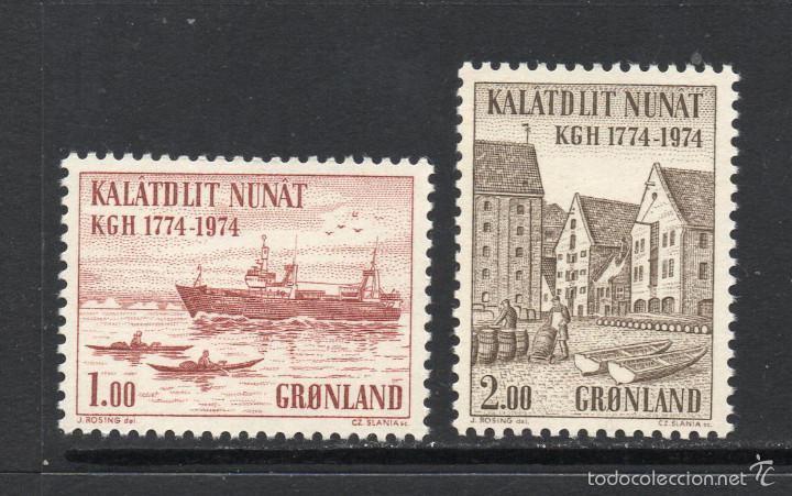 GROENLANDIA 76/77** - AÑO 1974 - BARCOS - BICENTENARIO DE LA REAL CAMARA DE COMERCIO (Sellos - Extranjero - Europa - Dinamarca)
