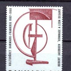 Sellos: DINAMARCA 931** - AÑO 1988 - AÑO CULTURAL FRANCIA - DINAMARCA - ESCULTURA - OBRAD DE R.JACOBSEN. Lote 57944266