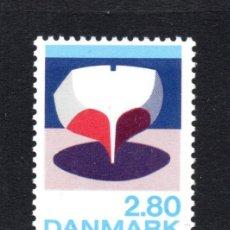 Sellos: DINAMARCA 854** - AÑO 1985 - ARTE - PINTURA - OBRA DE HELGE REFN. Lote 57983279