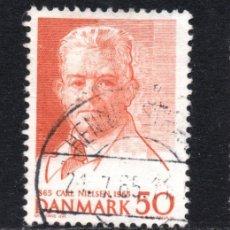 Sellos: DINAMARCA 440 - AÑO 1965 - MUSICA - CENTENARIO DEL NACIMIENTO DEL COMPOSITOR CARL NIELSEN. Lote 58122208