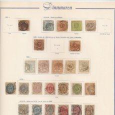 Sellos: DINAMARCA. 1851 A 1988. COLECCIÓN EN USADO.CAT.3900€.. Lote 58843071