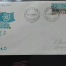 Sellos: WHO DINAMARCA 1972. Lote 73795971