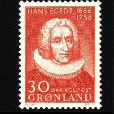 Sellos: GROENLANDIA 1958 IVERT 32 *** BICENTENARIO DE LA MUERTE DE HANS EGEDE - PERSONAJES. Lote 77088505