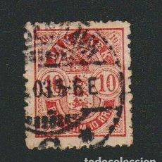 Sellos: DINAMARCA.1882.- 10 ORE.YVERT 36.USADO.. Lote 77252861
