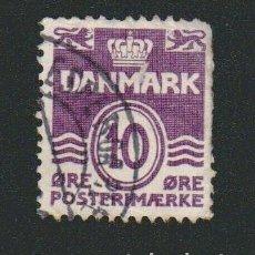 Sellos: DINAMARCA.1938-39.- 10 ORE.YVERT 256.USADO.. Lote 77260429
