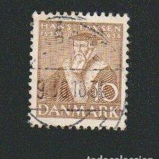 Sellos: DINAMARCA.1936.- 10 ORE.YVERT 243.USADO.. Lote 77260605