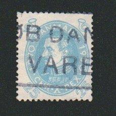 Sellos: DINAMARCA.1930.- 25 ORE.YVERT 203.USADO.. Lote 77261633