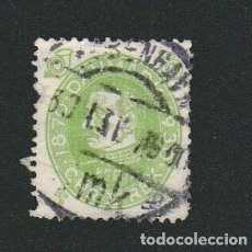 Sellos: DINAMARCA.1930.- 5 ORE.YVERT 197.USADO.. Lote 77261961