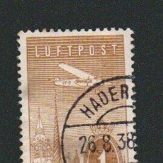 Sellos: DINAMARCA.1934.- CORREO AÉREO.1 CORONA.YVERT 10.USADO.. Lote 77262089