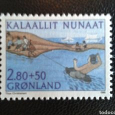 Briefmarken - GROENLANDIA (DINAMARCA). YVERT 152. SERIE COMPLETA NUEVA SIN CHARNELA. DEPORTES - 100912223