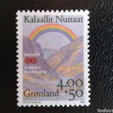Briefmarken - GROENLANDIA (DINAMARCA). YVERT 216. SERIE COMPLETA NUEVA ***. LUCHA CONTRA EL CÁNCER. MEDICINA - 101033240