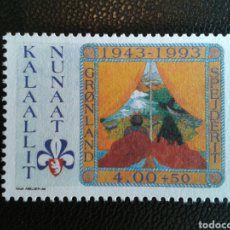 Selos: GROENLANDIA (DINAMARCA). YVERT 225. SERIE COMPLETA NUEVA SIN CHARNELA. SCOUTS. Lote 101033259