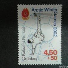 Briefmarken - GROENLANDIA (DINAMARCA). YVERT 344. SERIE COMPLETA NUEVA SIN CHARNELA. DEPORTES - 101113728