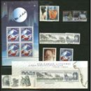 Sellos: SELLOS DINAMARCA GROENLANDIA 2003 AÑO COMPLETO MNH. Lote 106012043