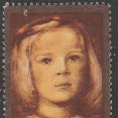 Sellos: DINAMARCA. 1945. VIÑETA.FREDSVENNERS HJAELPEARBEJDE.(AMIGOS DE FRED.TRABAJOS DE SOCORRO)MNG (18-59). Lote 112302099