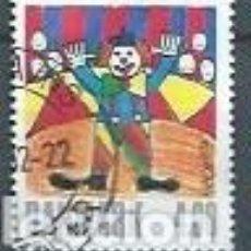 Timbres: DINAMARCA,2002,EUROPA,DIBUJO INFANTIL,USADO,YVERT 1309. Lote 116508430