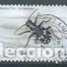 Timbres: DINAMARCA,2007,ESCARABAJO TIGRE VERDE,USADO,YVERT 1476. Lote 116508474