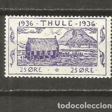 Sellos: GROENLANDIA THULE 1936 YVERT NUM. 3 NUEVO SIN GOMA. Lote 118727663